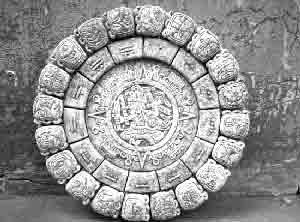 Это единственный круглый-предмет в наследии древних майя