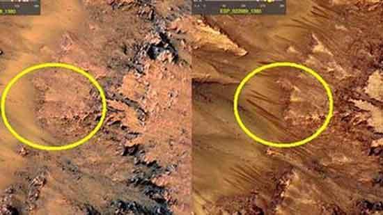 Марсианская долина пирамид