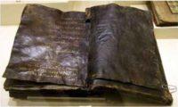 Провокационная Библия