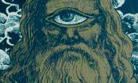 Леший - мистический обитатель леса