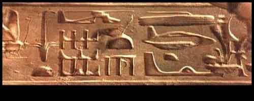 Абидосские иероглифы, самолет, подводная лодка