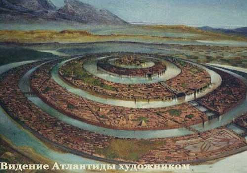 представление Атлантиды в соответствии с греческим философом Платоном