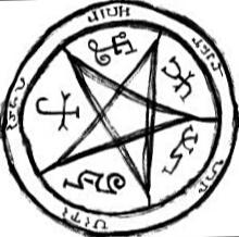 Пентаграмма вызова демона