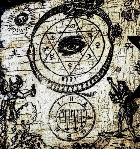 демонология как наука