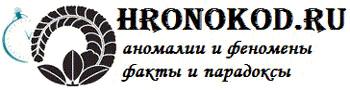 ХроноКод.ру